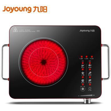 Joyoung/九陽H22-X2 電陶爐 家用無高頻輻射 紅外雙環加熱 大火力不挑鍋具 電陶爐
