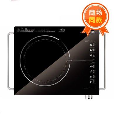 九阳 H22-H3 电陶炉煮茶炉红外光波防辐射家用智能爆炒电磁炉