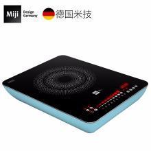 米技(MIJI)Miji Home Star 3 Twist德国米技炉 电磁炉 德国肖特面板 家用 浅蓝色