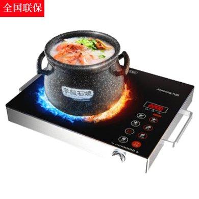 九陽(Joyoung)電磁爐電陶爐家用無高頻輻射大功率紅外光波加熱 H22-X3