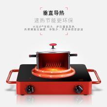 电陶炉 德国米技Miji home D3 进口炉芯家用单圈定时爆炒静音煮茶-红色