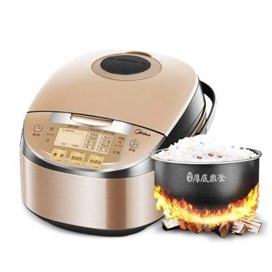 美的(Midea)FS4025厚底鼎釜美味蒸智能電飯煲 4升/4L 咖啡色