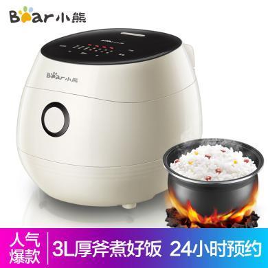 小熊(Bear)智能迷你電飯煲小型家用2-4人多功能全自動蒸米飯小煮鍋可預約3L煮飯鍋 DFB-B30P1