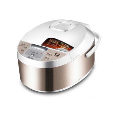 美的(Midea)FD5019電飯煲5L智能預約迷你家用保溫電飯鍋