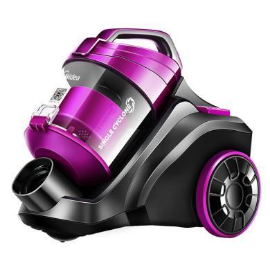 美的(Midea)吸塵器C3-L143C家用 無耗材 臥式吸塵器