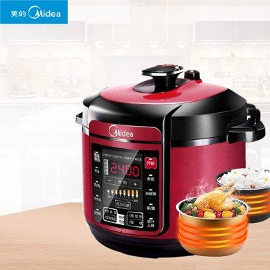 美的(Midea) 電壓力鍋5L 雙膽高壓鍋 紅色電腦版 24小時預約壓力鍋 WQC50A5
