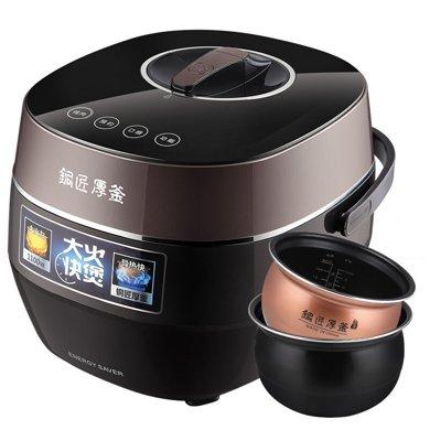 九陽 Y-50C18 全觸摸智能雙膽電壓力煲壓力鍋銅匠厚釜
