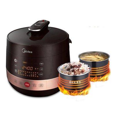 美的(midea)PCS5039H 電壓力鍋 三壓烹飪 智享濃香