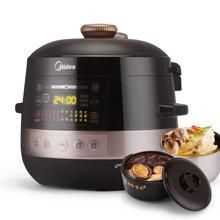 美的(Midea) CS5000DA 养生炖电压力锅5升双胆家用预约煲汤压力煲