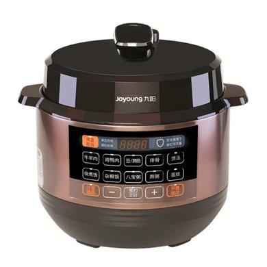 九陽 Y-50C20-B單 電壓力煲 全自動電壓力鍋單膽高壓鍋可預約5L