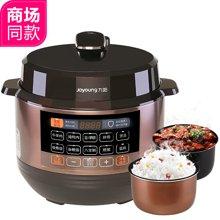 九阳(Joyoung) 电压力煲6L 多功能家用全自动电压力锅 双胆 高压锅 可预约 Y-60C20 6L