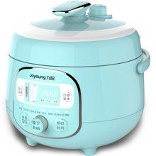 九阳(Joyoung)电压力锅 智能操控 八段调压 一键排气 JYY-20M3 2L高压锅