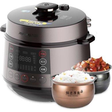 九陽 Y-50C19 電壓力煲 家用多功能5L一鍋雙膽電壓力鍋飯煲 煲湯 燉肉 米粥