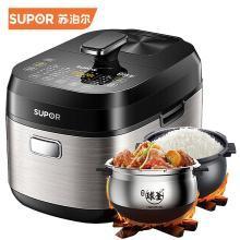 蘇泊爾(SUPOR)電壓力鍋SY-50HC18Q 鮮呼吸雙膽電高壓鍋IH電磁加熱5升電飯煲 精鋼內膽 SY-50HC18Q