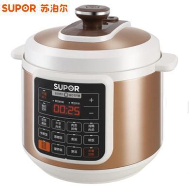 蘇泊爾(SUPOR) 電壓力鍋雙膽5L 6L大容量智能電高壓鍋 CYSB50YC10D-100 5L