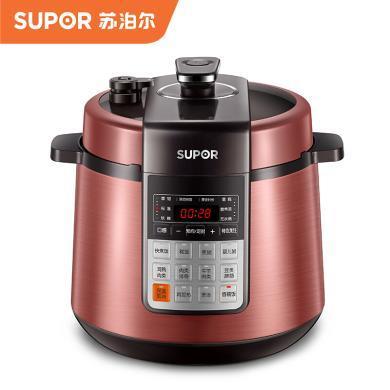蘇泊爾(SUPOR)電壓力鍋6l大容量球釜電高壓鍋家用智能高壓飯煲5-6人正品SY-60YC501Q