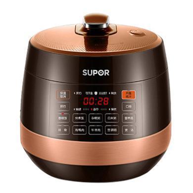 苏泊尔(SUPOR) 电压力锅5l双胆家用智能球釜3-6人高压锅正品SY-50YC01Q 褐色