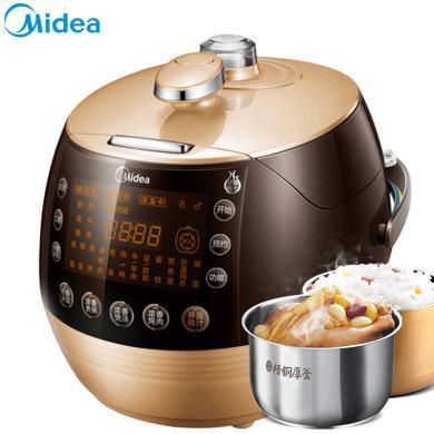 美的 ( Midea )  電壓力鍋 PSS5068P 5L 一鍋雙膽 精鋼厚釜 濃香技術 電壓力鍋 壓力飯煲