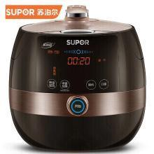 苏泊尔(SUPOR)电压力锅 4.8升 鲜呼吸 SY48FC23Q 球釜双胆 智能高压锅 双内胆!
