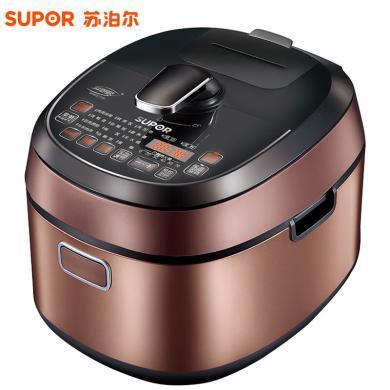 蘇泊爾(SUPOR) 電壓力鍋5L IH大火力電磁加熱電高壓鍋家用飯煲 CYSB50FH11-130