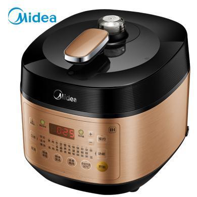 美的(Midea)電壓力鍋 IH快火力 變壓濃香翻滾壓力鍋HS5058P
