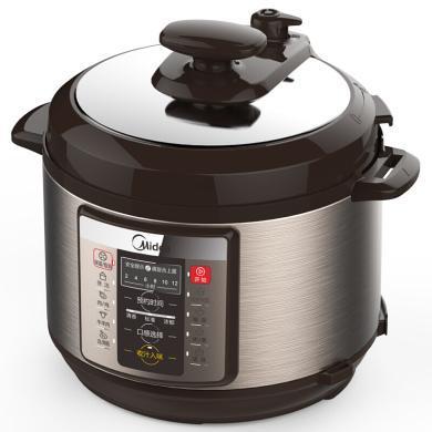 美的(Midea)5升電壓力鍋 一鍋雙膽 智能預約 CD5009A 5L高壓鍋 蒸煮好幫手 一鍋雙膽!