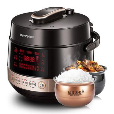 九陽 Y-50C80 電壓力鍋家用智能預約5L雙膽電飯煲智能高壓鍋