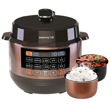 九陽(Joyoung)電壓力煲5升L多功能家用全自動電壓力鍋雙膽高壓鍋可預約Y-50C20