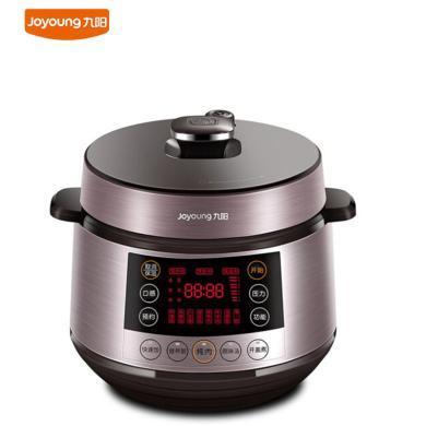 九陽(Joyoung)Y-50C19/5升L多功能家用全自動電壓力鍋雙膽高壓鍋可預約