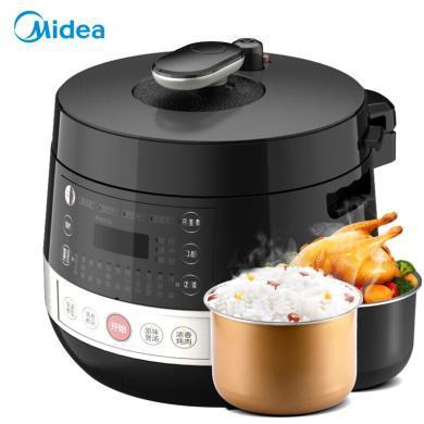 美的(Midea)電壓力鍋MY-CS5039P 5L升雙膽家用多功能電高壓鍋飯鍋