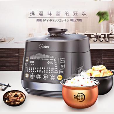 美的(Midea)RY50Q5電壓力鍋雙膽電壓力煲家用高壓鍋5L容量