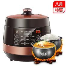 SUPOR/蘇泊爾SY-50YC8101Q 電壓力鍋 球釜雙膽觸屏壓力飯煲