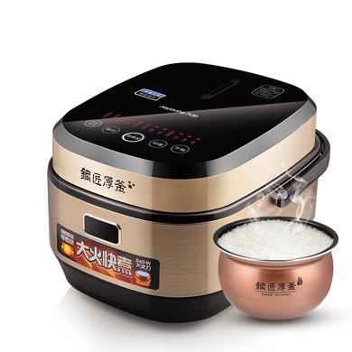 九陽 F-50FY1 電飯煲銅釜內膽 家用5升電飯鍋 預約煮飯煲仔飯觸摸式智能控制