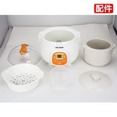 天際(TONZE) 電燉鍋陶瓷隔水燉盅0.7L嬰兒BB煲慢燉鍋煮粥鍋DGD7-7BG