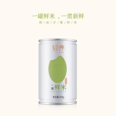 九陽 一罐鮮米 輕養一罐鮮米五常稻花香米206g/罐 8罐裝