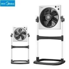 美的(Midea)KYS30-5A 升降转页扇/电风扇