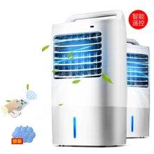 美的(Midea)AC120-16AR 遥控冷风扇/空调扇/电风扇