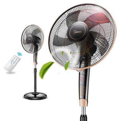 美的(Midea) FS40-13GR 电风扇/落地扇/智能家用电风扇/遥控风扇