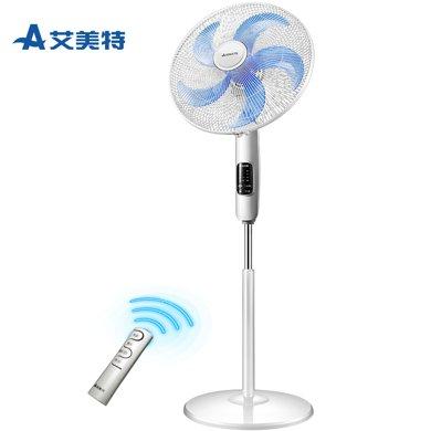 艾美特(Airmate)电风扇 落地扇 五叶遥控 柔风静音 FS40103R  遥控版