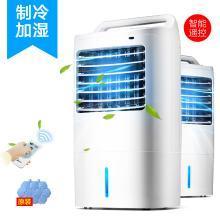 美的(Midea)AC120-16AR空調扇/冷風扇/移動小空調扇/單冷智能遙控空調扇 白色