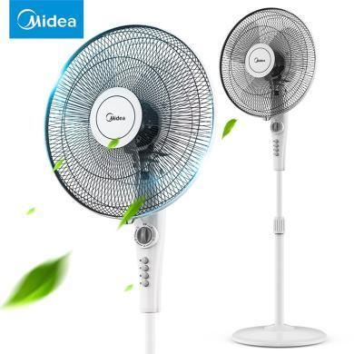 美的(Midea)FSA40YE三葉定時落地扇電風扇京轉頁靜音立式 FSA40YE XW