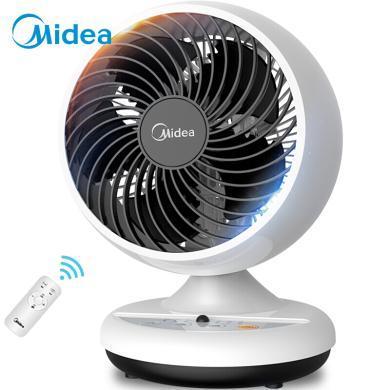 美的(Midea)GAC18ER 新品四季空氣循環扇/遙控電風扇/臺扇/渦輪扇家用 臺式靜音搖頭扇
