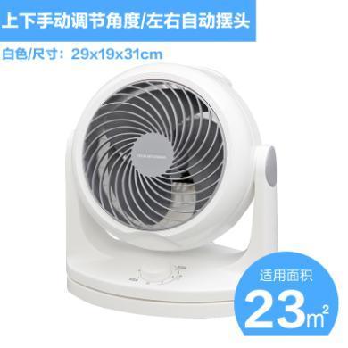 日本愛麗思(IRIS)電風扇空氣循環扇臺式家用靜音臺扇對流扇CFA-187C