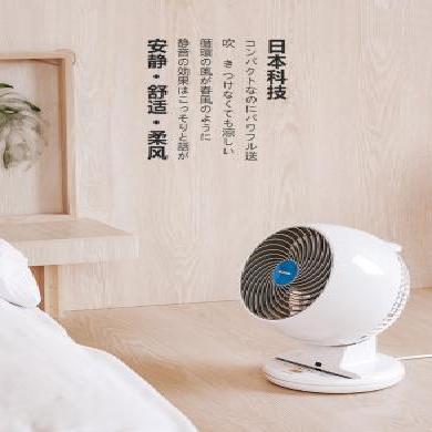 日本愛麗思(IRIS)空氣循環扇電風扇家用臺式扇遙控定時上下左右搖頭扇 PCF-C18TC