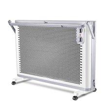 美的(Midea) 对衡式 NDK20-18AW 黑晶发热体 360度防水溅 挂立两用 取暖器