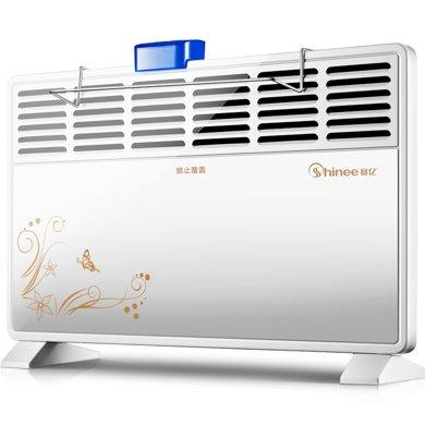 賽億(Shinee)取暖器家用/取暖電器/電暖器/電暖氣居浴室防水歐式快熱爐HC5120R