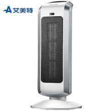 艾美特(Airmate)取暖器家用/电暖器/暖风机 暖气/电热 遥控塔式HP20187R-W