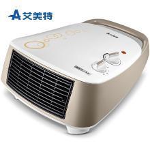 艾美特(Airmate)取暖器家用/电暖器/暖风机 浴室暖气/电热 防水可烘衣HP20140-W