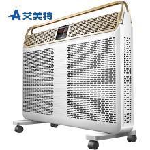 艾美特(Airmate)取暖器家用/电暖器/欧式快热炉 3D立体暖气/电热 遥控大功率取暖HL24088R-W