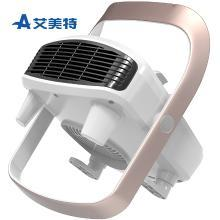 艾美特(Airmate)取暖器家用/电暖器/暖风机 浴室暖气/电热 台式可壁挂 HP20152-W